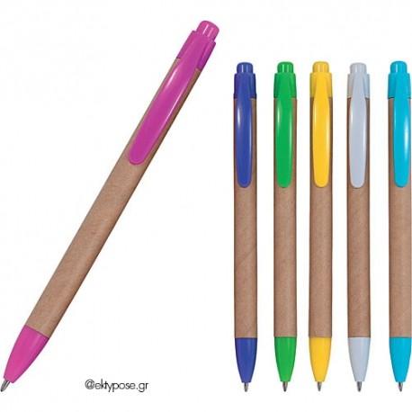 Διαφημιστικό Οικολογικό στυλό 541 (με εκτύπωση)