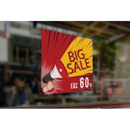 Big Sale -60%