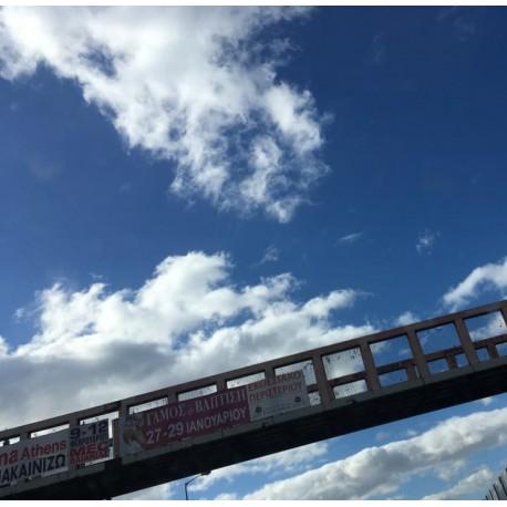 Διαφημιστικά Αεροπανό για κολώνες - γέφυρες 500χ100