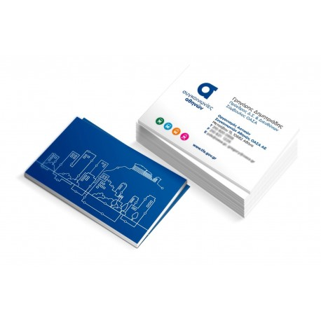 Επαγγελματικές Κάρτες χωρίς πλαστικοποίηση