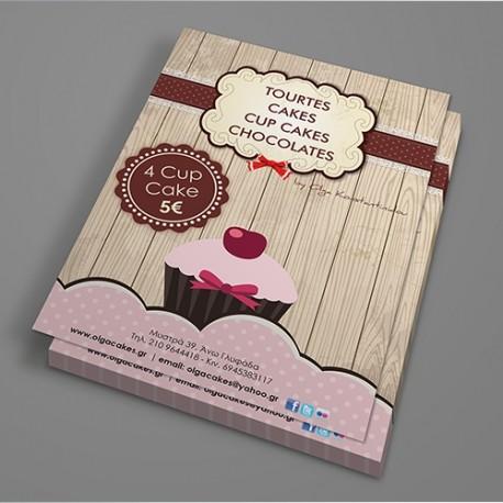 Διαφημιστικά Φυλλάδια - Έντυπα Α6