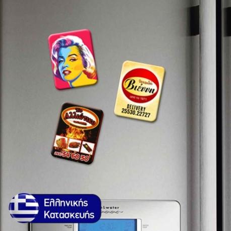 Μαγνητάκια ψυγείου