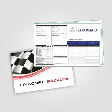 Book Service αυτοκινήτου - μηχανής