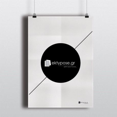 Ψηφιακή Εκτύπωση μεγάλου μεγέθους σε Χαρτί