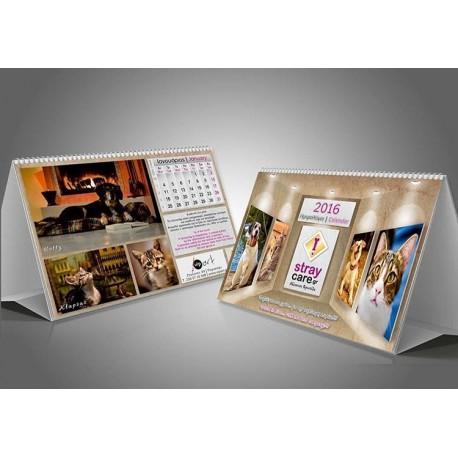 Επιτραπέζιο Διαφημιστικό ημερολόγιο με σπιράλ και βάση τύπου πυραμίδα