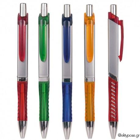 Διαφημιστικό Πλαστκό στυλό 645  (με εκτύπωση)